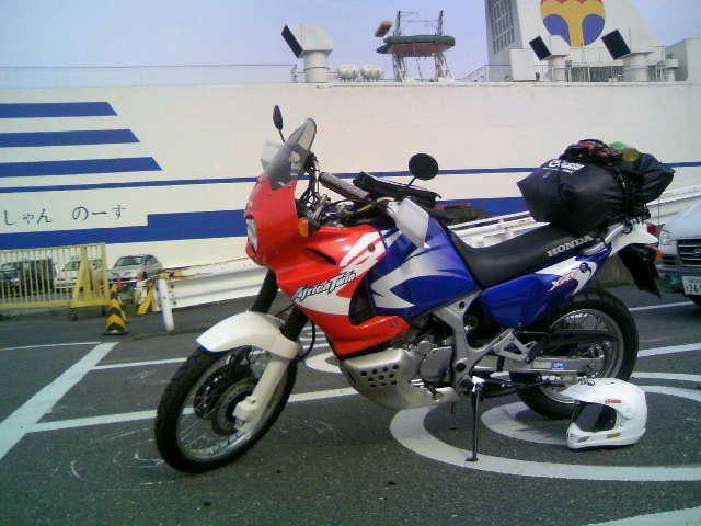 九州へ移動