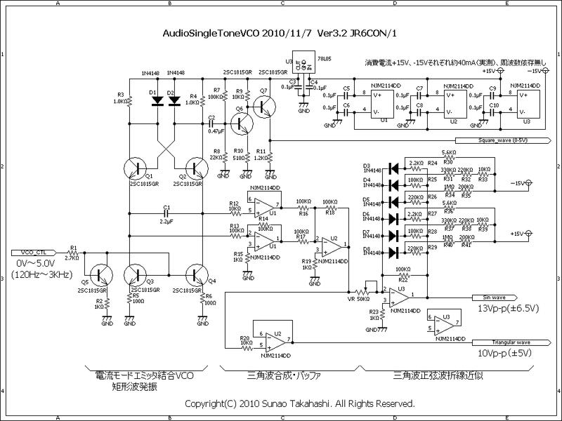 Audiosingletonevco_ver32_3