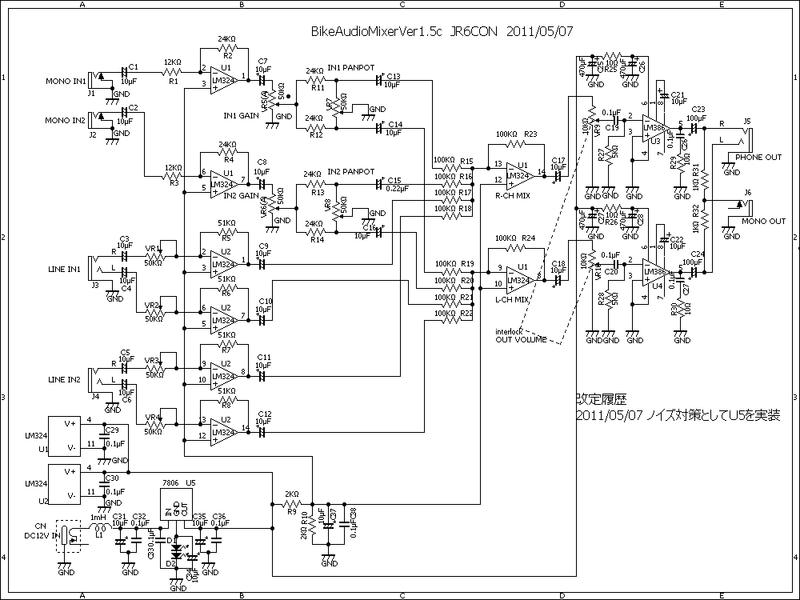 Bikeaudiomixver15c_2