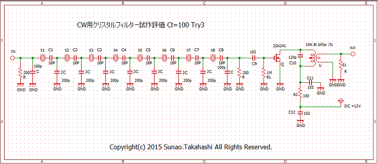 Ct100circuittry3_6